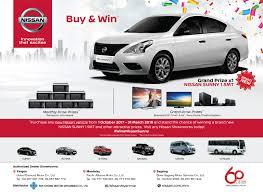 nissan sunny 2017 nissan buy u0026 win contest 2017 u2013 nissan myanmar