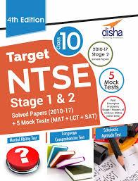 guide for reasoning mental ability ntse preparation books ntse books for class 9 ntse sample papers