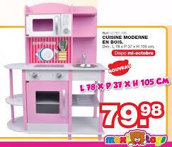cuisine enfant bois janod cuisine maxi cuisine bois janod maxi cuisine bois maxi cuisine