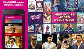 fastest hd movie app launched in coimbatore the covai post