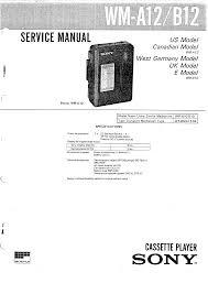 sony wm2011 service manual immediate download