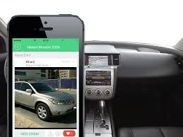 nissan murano quick reference guide zoom in on the app u2013 2005 nissan murano u2013 melltoo marketplace
