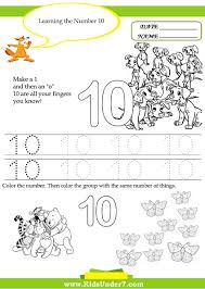 free printable kindergarten educational worksheets for