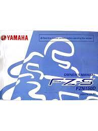 yamaha fz s 2 0 fzn150d manual