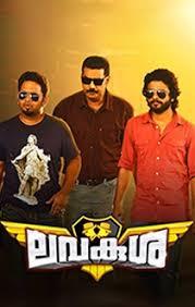 malayalam movie reviews behindwoods com