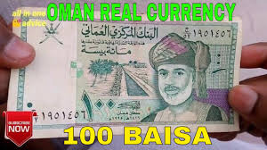 currency converter omr to usd 100 baisa oman currency note १०० ब स ओम न कर स