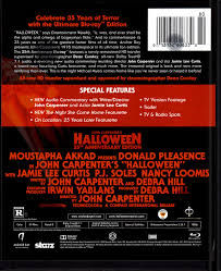 fright night 1985 30th anniversary edition limited edition