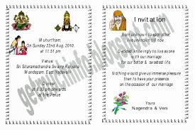 Invitation Card Marriage Get Much Information