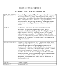 subject academic thesis beowulf gilgamesh essays best term paper