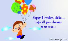 send ecards family wishes happy birthday kiddo