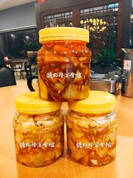 cuisine partag馥 馥裕龍鳳港婚宴會館 publications