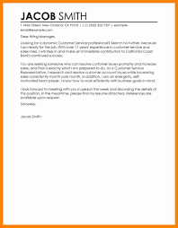 business letters sample appeal letter how do you format a resume