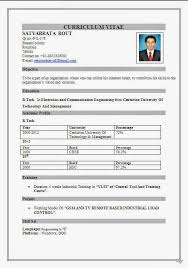 sample latest resume format 2014 starengineering