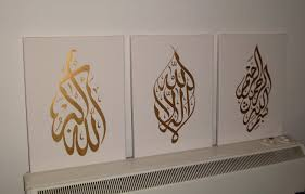 arabic calligraphy islamic handmade pictures wall art oil
