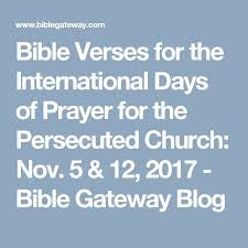 25 gateway bible ideas book bible