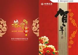 greeting card companies new greeting card companies 4 designer new year new