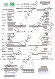 clearance certificate sample procedure to get pakistani nadra marriage certificate