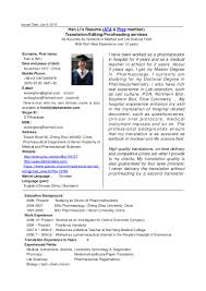 Resume In English Sample by Han Li Resume English Chinese Translation Editing Proofreading U0026 Dtp U2026