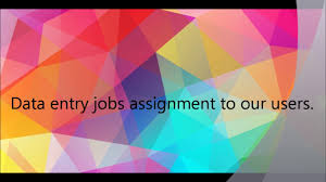 Home Based Design Jobs Home Based Typing Jobs Without Investment Youtube