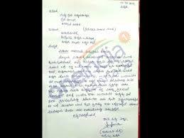 job resignation letter format in kannada letter idea 2018