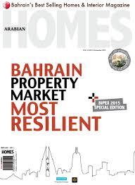 Wade Floor Drains Supplier In Qatar by Arabian Homes November 2015 By Maxmedia Bahrain Issuu