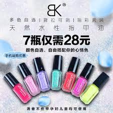 buy 6 bottles of nail polish set seven in the morning nail oil