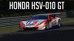 cars honda racing hsv 010 assetto corsa honda hsv 010 gt pure sound youtube