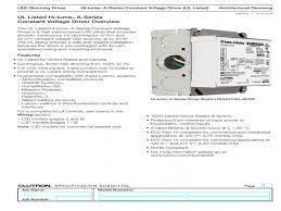 lutron ariadni wiring diagram lutron wiring diagrams
