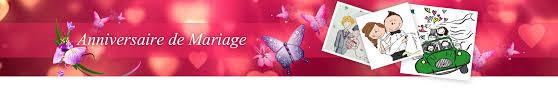 carte virtuelle anniversaire de mariage carte virtuelle anniversaire de mariage gratuite