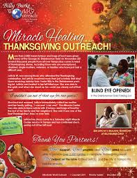 when was the thanksgiving day digital magazine