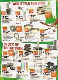home depot black friday coupons amazon home depot black friday 2015 ad scan