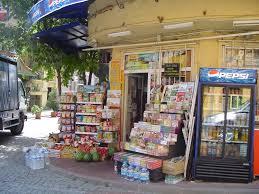 Home Business Ideas 2015 Cornershop Gallery The Corner Shopkeeper