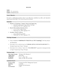 Sample Resume Templates For Freshers by Resume Format For Freshers Engineers Computer Science Amazing