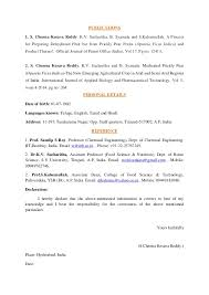 Food Industry Resume Quality Assurance Resume Quality Quality Analyst Cover Letter