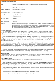 character reference letter template word format resume