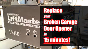 how to replace garage door opener in 15 minutes youtube