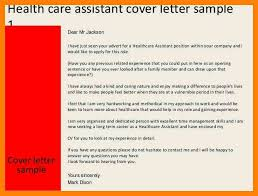 healthcare cover letter template 7 cover letter for healthcare assistant resign latter