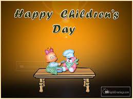 happy children s day 2017 best wishes t 610 id 1832