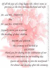 wedding invitation wording marriage yaseen for