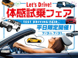 lexus cpo setagaya 名古屋市名東区猪子 愛知県 autostage 名東 新車 中古車の