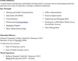 cute keywords for resumes administrative assistant photos resume