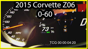 2012 corvette z06 0 60 2015 corvette z06 0 60