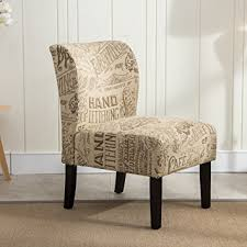 Contemporary Accent Chair Roundhill Furniture Capa Print Fabric Armless
