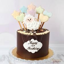 phoenix sweets order standard butter cream cake little animal