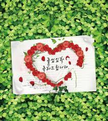 backdrop wedding korea korea wedding photo background online korea wedding photo