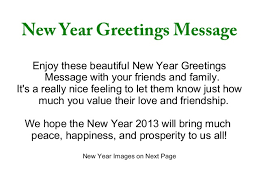 new year greetings message 1 638 jpg cb 1356837483