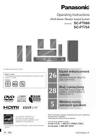 panasonic home theater manual download free pdf for panasonic sc pt660 home theater manual