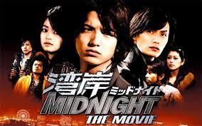 film action sub indonesia terbaru film action subtitle indonesia imdb paiming
