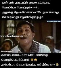 Fb Memes - best collections of alwzsmle memes tamil memes tamil memes