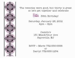 invitation archives page 3 of 10 decorating of party